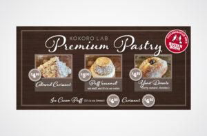 Pastry Menu
